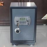 雅安保险柜开锁 (2)